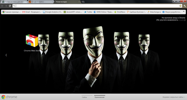 Anonymous Chrome Theme