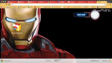 Iron Man Chrome Theme