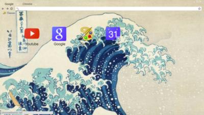 japan draw wave Chrome Theme