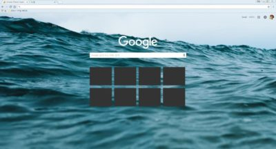 Wave 7 Chrome Theme